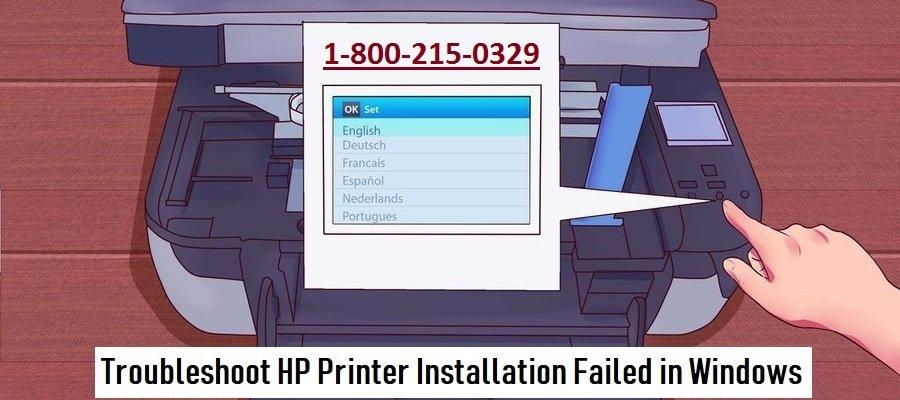 hp printer installation failed